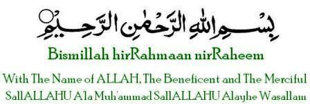 Bismillah hirRahman nirRaheem_yaALLAH.in