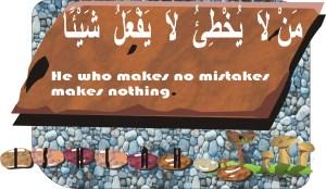 Arabic proverb2