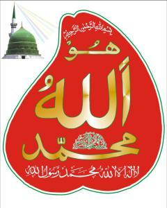 heart_dil_allah_muhammad-1