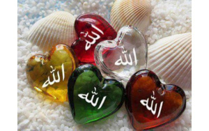 allah-name-in-crystal-heart-t2